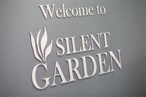 silentgarden